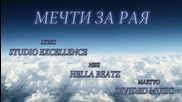 Martyo & Nesi feat. Lyric - Мечти За Рая