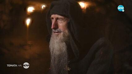 """""""Темата на NOVA"""": """"Свети Иван Чудотвореца"""" (25.12.2020)"""