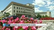 Космическата заплата на Иван Искров вбеси депутатите