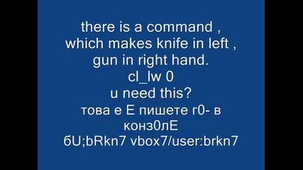 cs1.6 - което прави с нож в ляво, пистолет в дясната ръка.