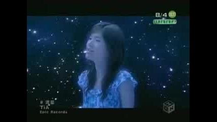 Tia - Ryuusei