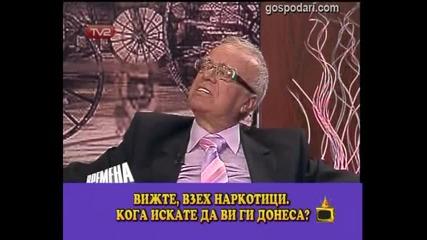 Момче се ебава с професор Вучков в ефир ( смях )