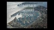 Iio - Runaway - Превод