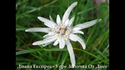 Diana Ekspres - Utre Zapochva Ot Dnes