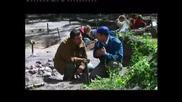 Българите - Иследване На Костите