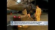 Френската армия нанася въздушни удари срещу въоръжените ислямисти в Мали