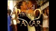Manuel Mijares - El privilegio de amar