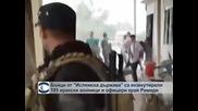 """Бойци от """"Ислямска държава"""" са екзекутирали 185 иракски войници край град Рамади"""