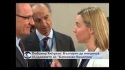 """Любомир Кючуков: България да инициира създаването на """"Балкански Вишеград"""""""