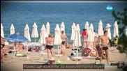 От местопрестъплението: Слънчев бряг. Как изглежда брегът, когато слънцето залезе-ДикOFF (14.06.2015