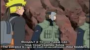 [ Bg Sub ] Naruto Shippuuden 47 Високо Качество