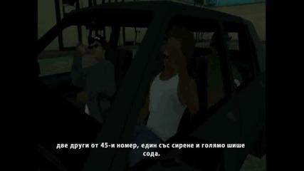 Gta San Andreas Bg Превод - Разходка 2