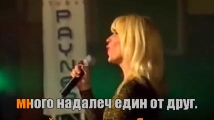 Екстра Нина - Затвори очи - демо караоке