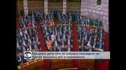 Гръцките депутати не избраха президент на третия решаващ вот в парламента
