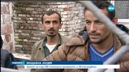 Арест за над 500 нелегални мигранти и 46 каналджии