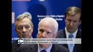 Трима американски сенатори на посещение в България, Румъния и Полша
