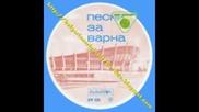 Песни за Варна ( песни за град Варна )