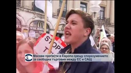 Масови протести в Европа срещу споразумението за свободна търговия между ЕС и САЩ