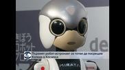 Първият робот-астронавт се готви да посрещне Коледа в Космоса
