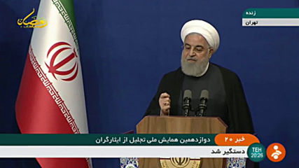 Iran: Rouhani promises to 'defeat our big enemies' amid rising tensions with US