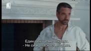 Розовата пантера 2 (2009) (бг субтитри) (част 3) Версия Б Tv Rip Бнт 1 02.01.2016