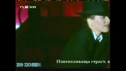 Свят На Хищници - Фен Разказ - Промо 001