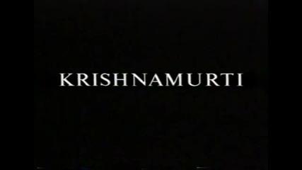Джидду Кришнамурти - Иной образ жизни