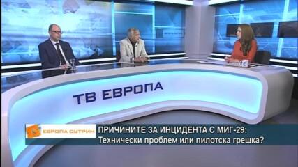 Военни експерти: Докато не се разбере, каква е причината за инцидента с МиГ-29, авиацията ни трябва