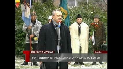 164 години от рождението на Христо Ботев !!