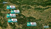 Прогноза за времето на NOVA NEWS (19.01.2021 - 18:00)