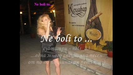Indira Radic - Ne Boli to (nels_83)