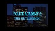 Police academy 2 bg audio chast 1