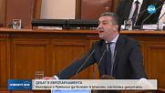 БРЮКСЕЛ: България е покрила всички критерии за присъединяване към Шенген