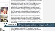 Каракачанов: Политиката, която отстоявахме довчера и българщината в Македония не са за продан