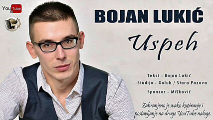 Bojan Lukic - 2020 - Uspeh (hq) (bg sub)
