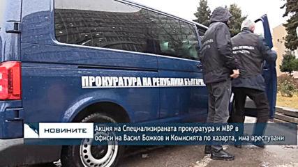 Спецпрокуратурата и МВР претърсват офиси на Васил Божков