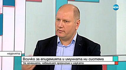 Доц. Велизар Шиваров: Всякакви ваксинации в този период трябва да се избягват