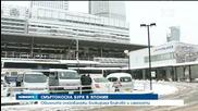 Най-малко три са жертвите на обилните снеговалежи в Япония