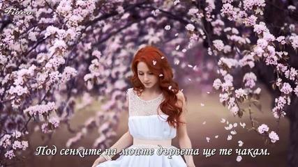 Името ми е Жена! Стихове от Мадлен Алгафари