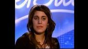 Music Idol Германия - Музикален Инвалид