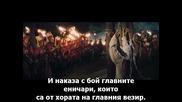 Завоевание 1453 - 3 част (fetih 1453) bg subs (2012