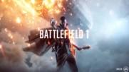 Убийствена! Battlefield 1 - Зайди, Зайди