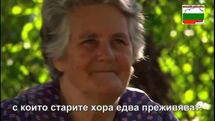 България - През дивия Балкан... част 2