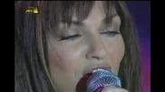 Keti Garbi  - Exo Sta Matia Ourano