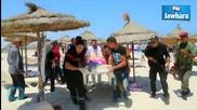 Dozens Killed in Attacks in Tunisia, Kuwait and France