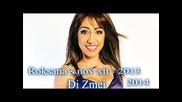 Roksana Do posleden dyh ot 2013