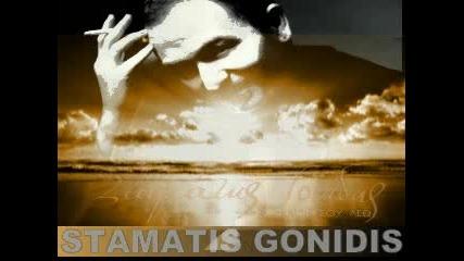 Stamatis Gonidis  Erimia