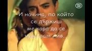 [nd]enrique Iglesias - Ring My Bells /суб/