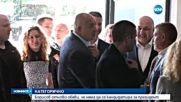 Бойко Борисов се пошегувал, че ще стане президент