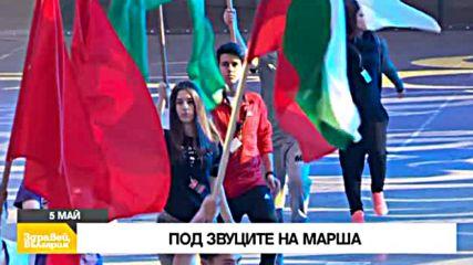 """В """"Здравей,България"""" в четвъртък очаквайте"""